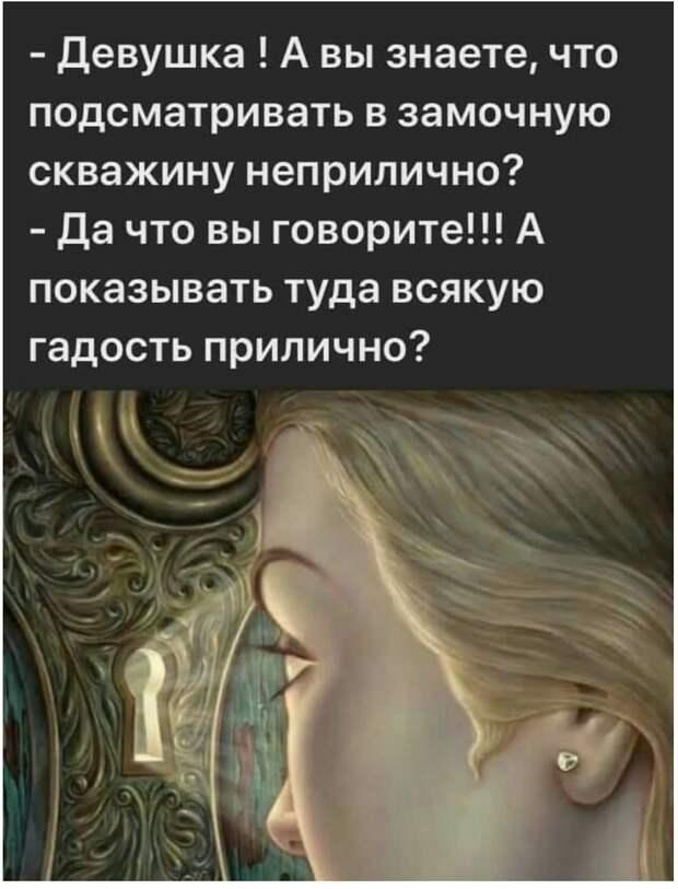 Всё, что женщина прощает - она тебе ещё припомнит...