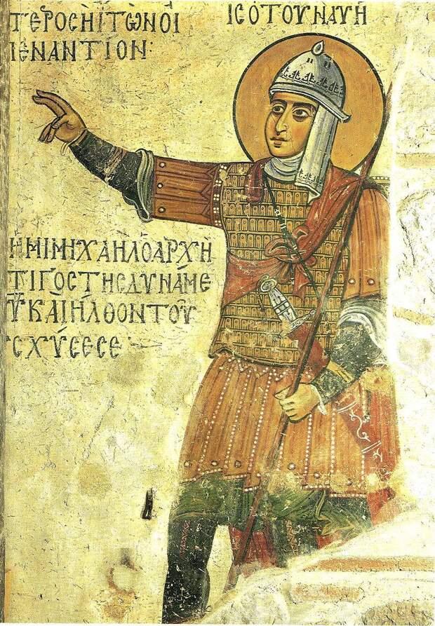 Одежда Византии