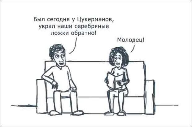 http://odessa-flat.com/Img/anekdot/2.jpg
