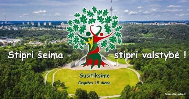 Защитники традиционной семьи: Литва стала государством правового бандитизма