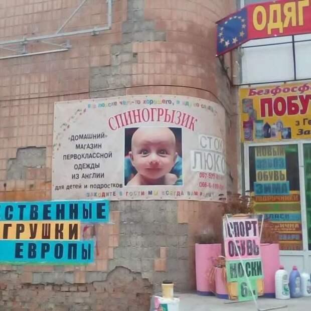 Прикольные вывески. Подборка chert-poberi-vv-chert-poberi-vv-56501211092020-5 картинка chert-poberi-vv-56501211092020-5