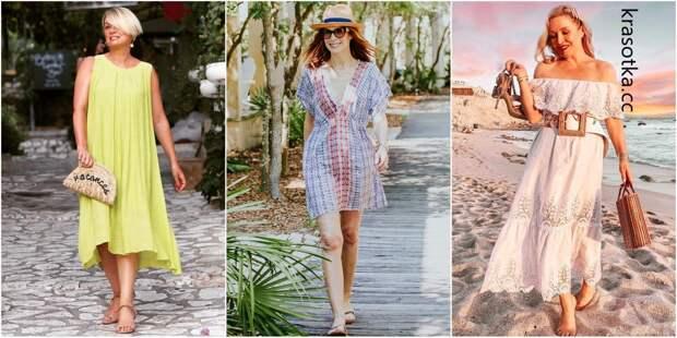 Стильные пляжные платья и туники для женщин 40-50 лет (+10 фотоидей)