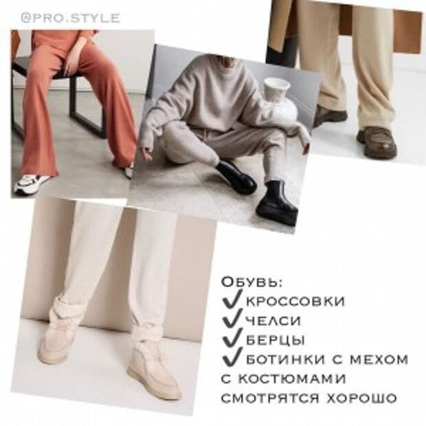 pro.style_124417780_220299052845794_6851697659897361916_n
