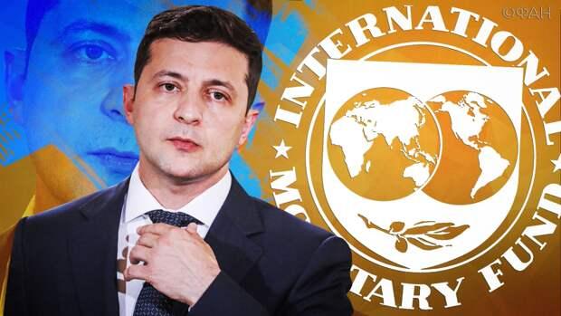 Чуда не будет: экономист рассказал, зачем Зеленский обрушился с критикой на МВФ