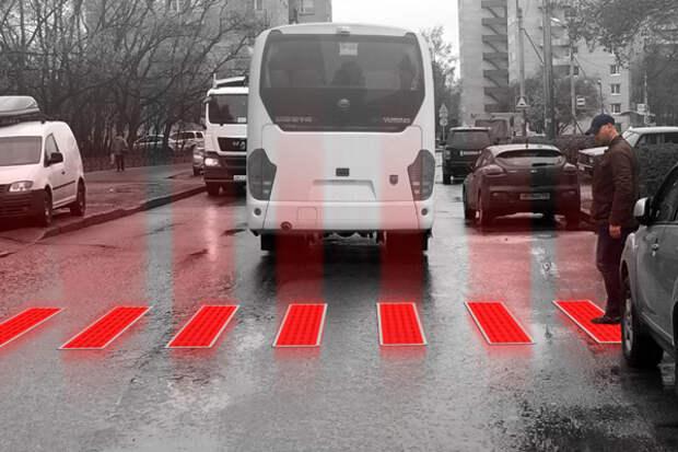 Умный пешеходный переход