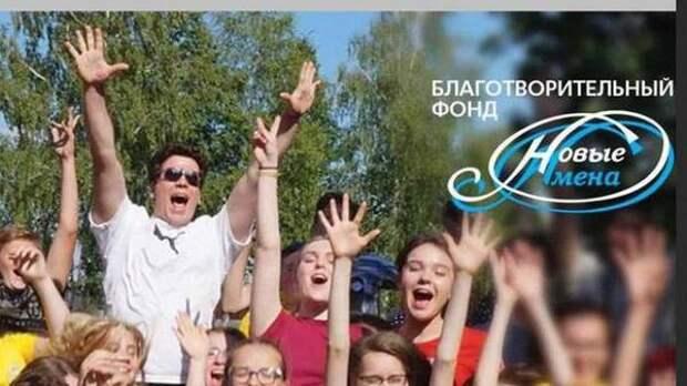 Более 30 музыкантов и художников из Подмосковья победили в 1-м туре на соискание стипендии фонда «Новые имена»