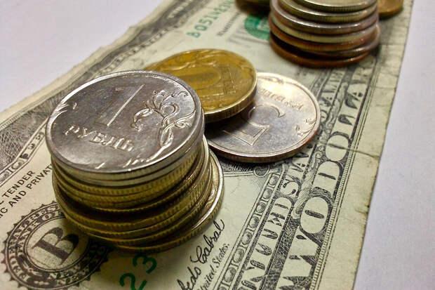 Инвестор посоветовал срочно вкладывать деньги в доллары США