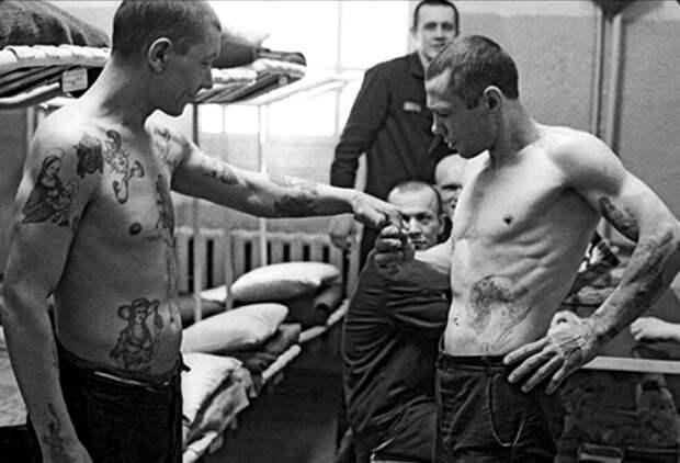 Бывших заключенных партия также не желала видеть в крупных городах. /Фото: thematicnews.com