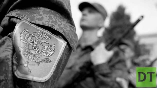 ВСУ убили военнослужащего ЛНР