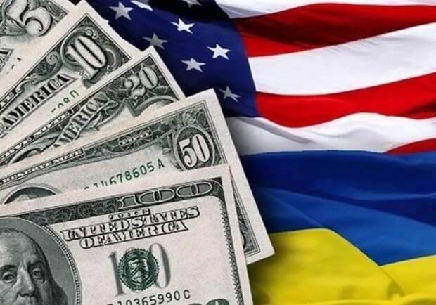 Расходы ВСУ как элемент американского бюджета
