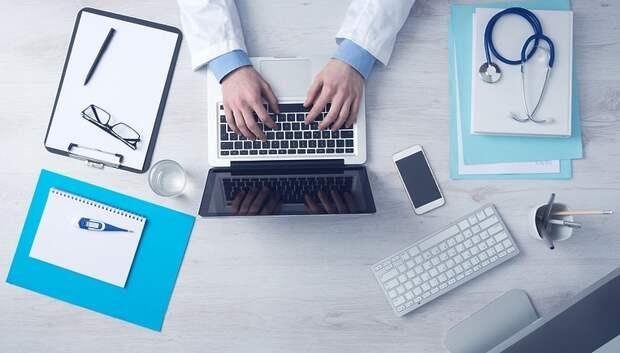 В Подольске врачи начали консультировать пациентов онлайн