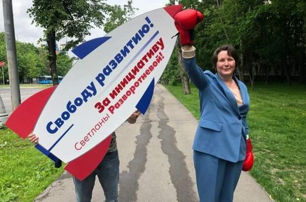 Разворотнева предложила обеспечить каждый район Москвы бесплатными кружками