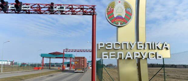 Обходя запреты, Украина продолжает поставлять продукты в РФ через Белоруссию