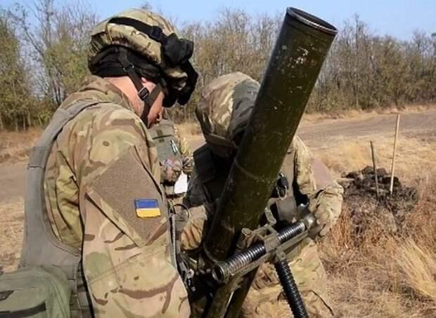 ВСУ открыли огонь из минометов по югу ДНР