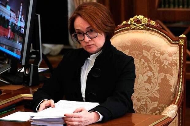 Набиуллина, с целью остановить промышленное производство в России предлагает приватизировать остатки госсобственности