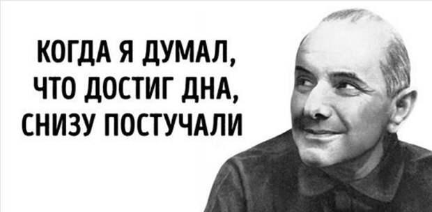 30 высказываний Станислава Ежи Леца, острых как лезвие