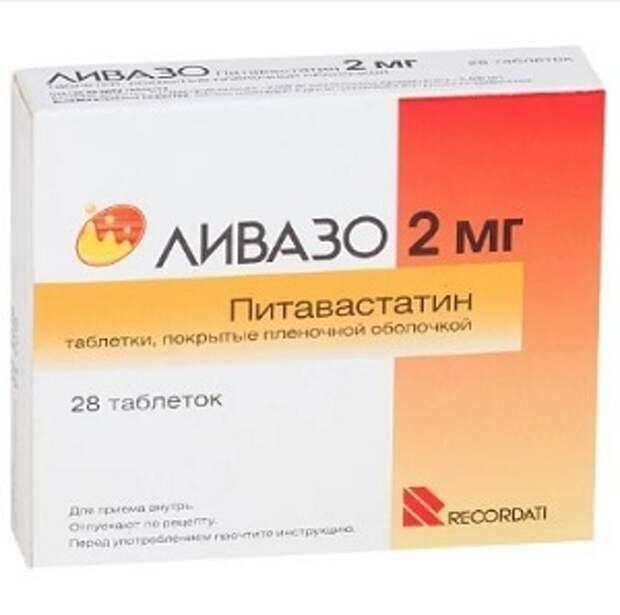Лучшие таблетки, понижающие холестерин
