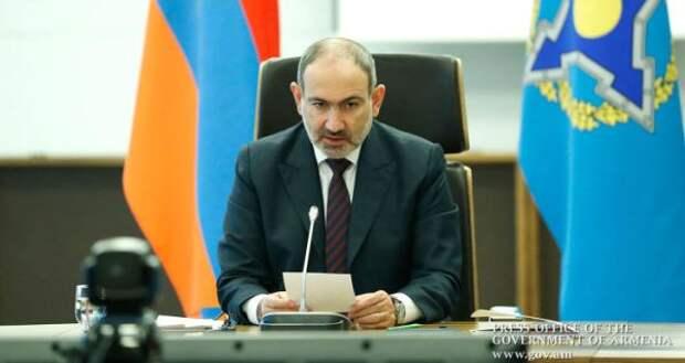 Пашинян официально обратился вОДКБ для начала консультаций поинциденту вСюнике