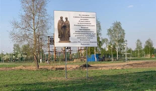 Памятник двум святым появится наместе снесенного дома в«Народном» вНижнем Тагиле