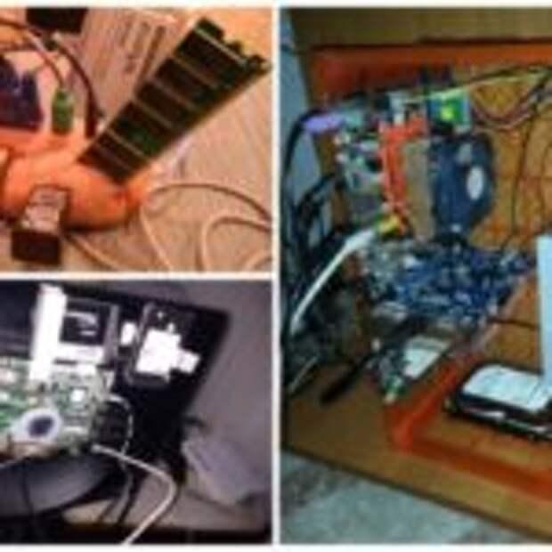 Есть люди, которые показывают как выглядит их компьютер