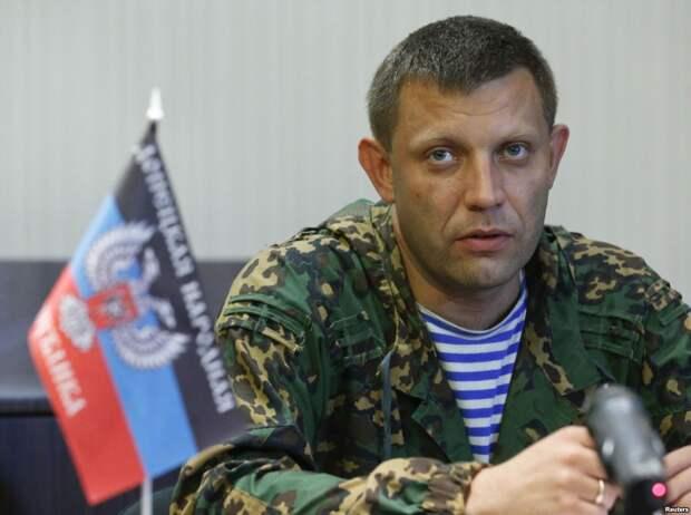 Захарченко: Киевские террористы побоятся напрямую связываться с Россией, но и на Донбассе получат жестокий отпор