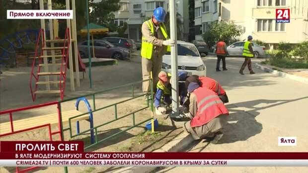 Южную столицу Крыма делают светлее. В городе меняют старые фонари на новые