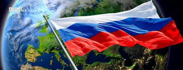Китай и Германия могут помочь России изменить баланс сил