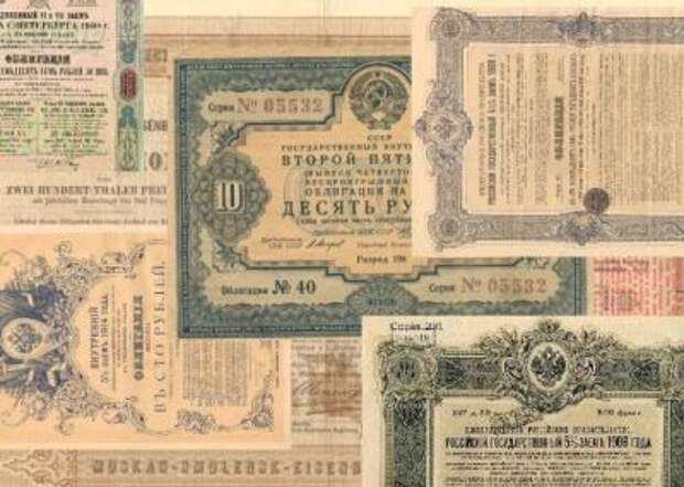 Банковские вклады и облигации - разумное использование