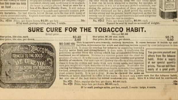 Препарат против табачной привычки.