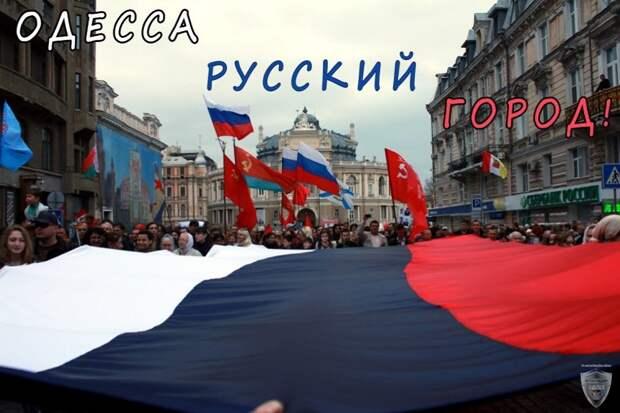 Украинцы чувствуют себя не дома в Одессе и Харькове – свiдомит