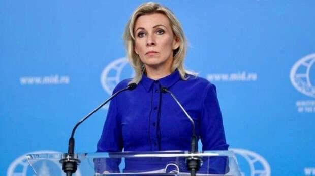 Захарова: Чехия «втотальной неразберихе» попыталась переложить всю вину на«внешнего врага»