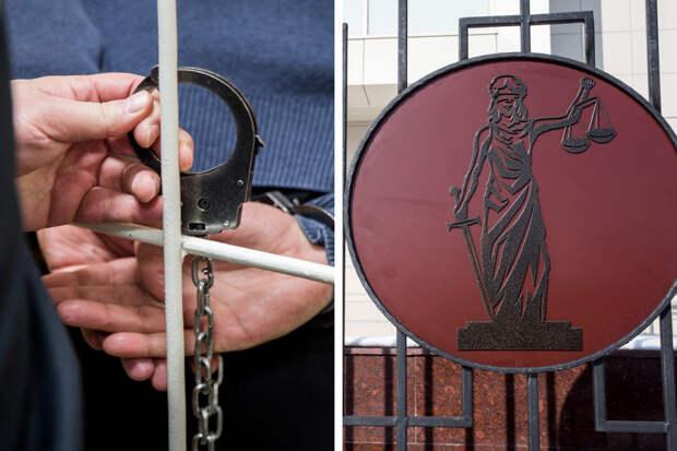 Жителю Коченево дали 7 лет тюрьмы за убийство 14-летней давности