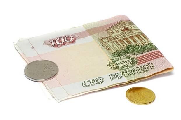 Минтруд предложил изменить порядок начисления социальных доплат к пенсии