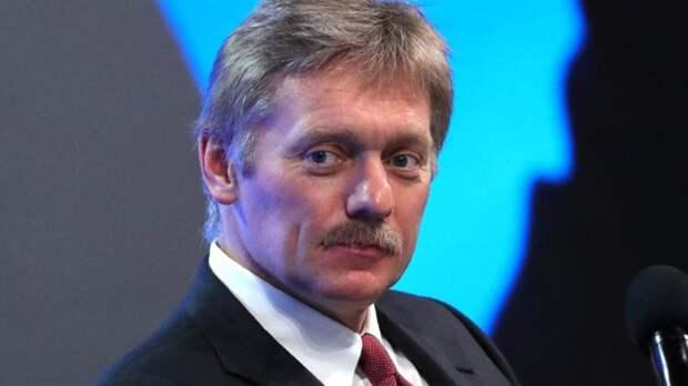 Песков: Россия не была и не является чьим-то противником