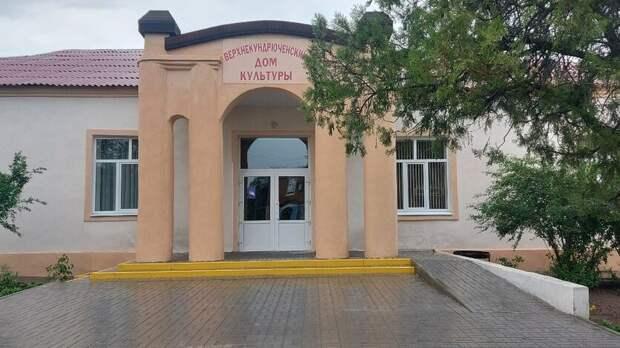 Дом культуры открыли вРостовской области после ремонта