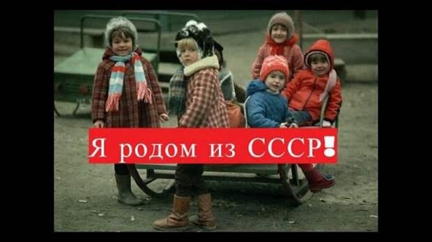 Советское детство (фотокопилка-6)