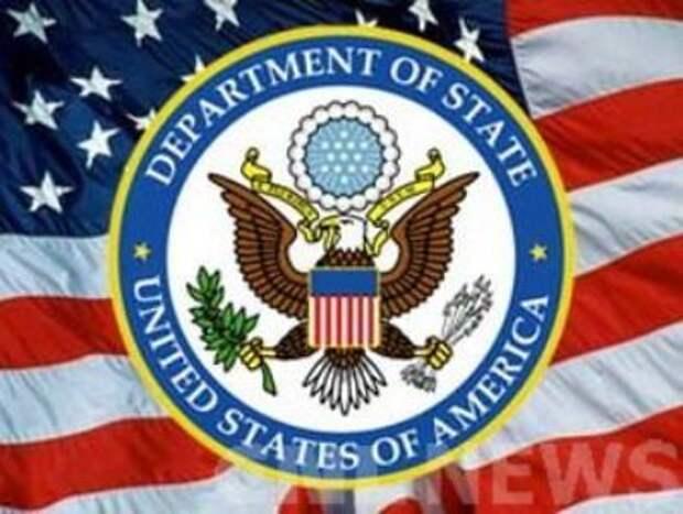США отозвали более 1000 виз китайцев, считающихся «угрозой безопасности»