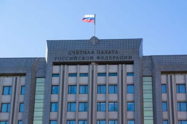 Объем выпадающих доходов регионов РФ составит в 2020 году более 2 трлн рублей