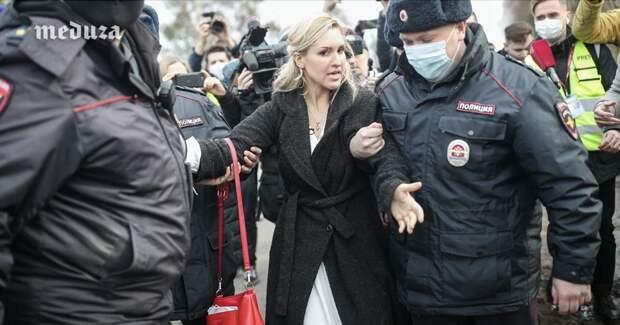 Обращение в Генпрокуратуру из-за окулистки Навального Анастасии Васильевой