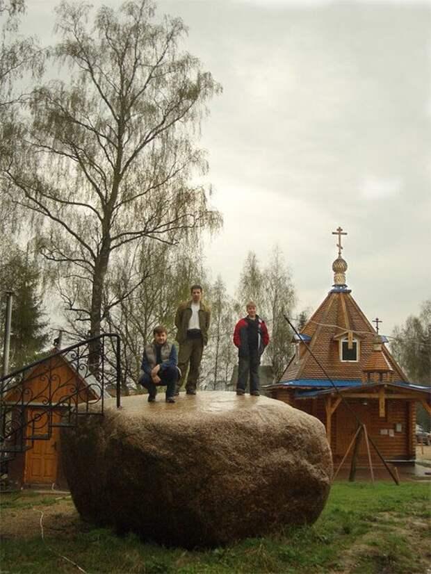 9 волшебных камней России