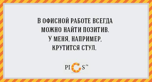 Смешные комментарии. Подборка chert-poberi-kom-chert-poberi-kom-15580230082020-18 картинка chert-poberi-kom-15580230082020-18