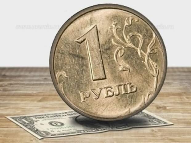Bloomberg: экономисты прогнозируют укрепление рубля до 5—10% в случае отмены санкций США