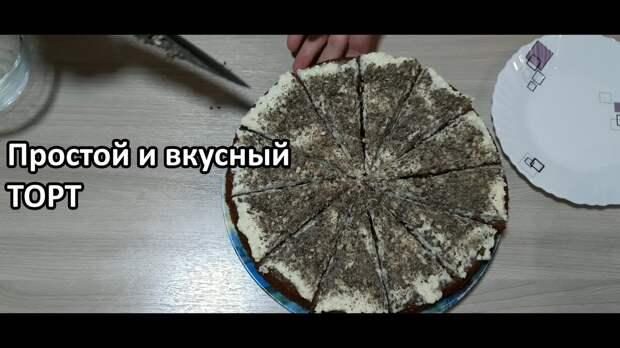 Как приготовить сочный бисквитный торт, простой рецепт.