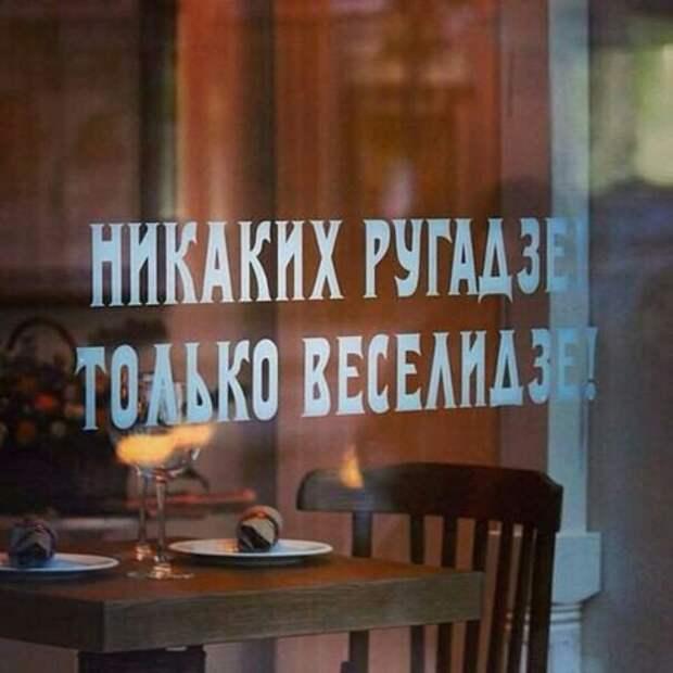 На окне кафе