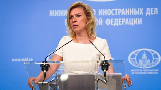 Трус ты конченый: Захарова обвинила Навального в срыве дебатов. Ей тут же устроили травлю