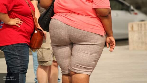 Ученые объявили об открытии нового эффективного метода лечения ожирения