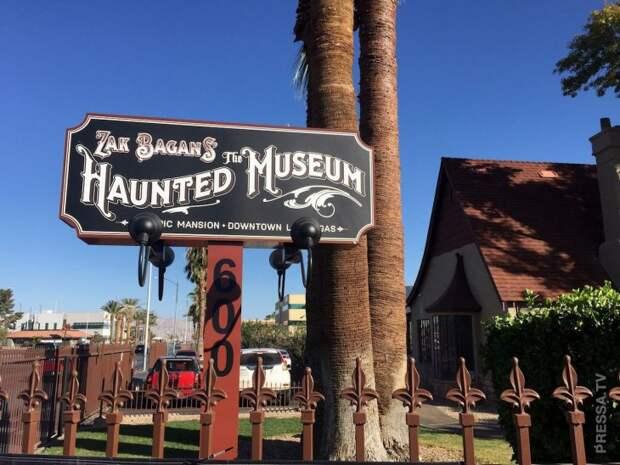 Необычные музеи Лас-Вегаса