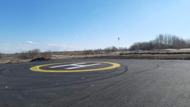 Вертолётную площадку для экстренной эвакуации больных построили в Камне-на-Оби