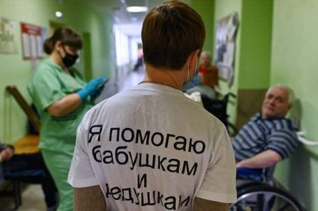 В уходе по собственному желанию. Какие условия в домах престарелых в России