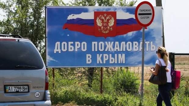 Зеленский заблудился в своих иллюзиях о Крыме